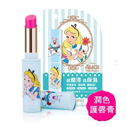 迪士尼LOVEMORE Alice 高保濕護唇膏淡粉色愛麗絲護唇膏4g AA02