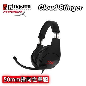 金士頓Kingston HyperX Cloud Stinger 電競耳機耳機麥克風耳麥