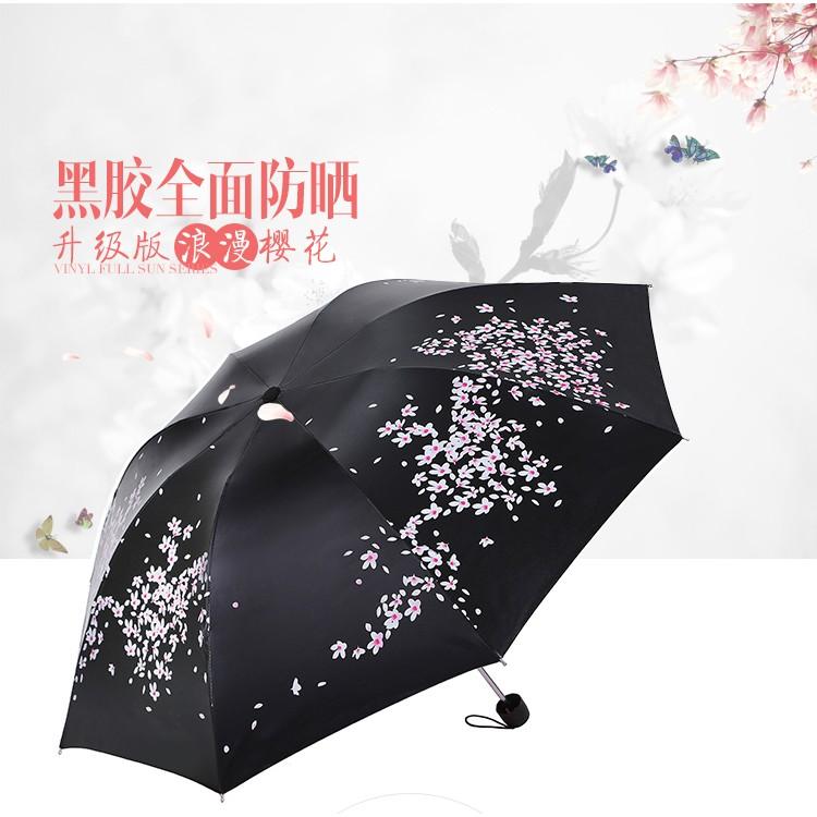 外貌鞋會櫻花折疊防曬傘黑膠雨傘防紫外線太陽遮陽傘