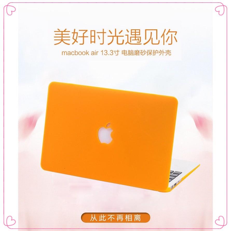 蘋果筆記本保護殼MacBook Air 13 3 電腦磨砂保護外殼
