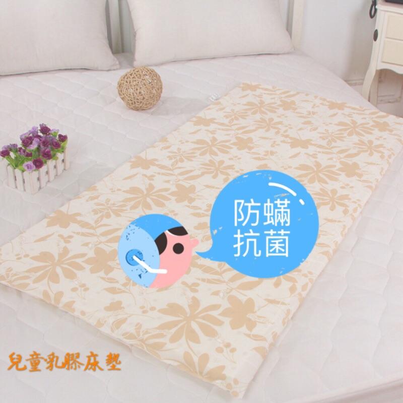 {寢} 嬰兒天然乳膠床墊、幼稚園床墊正馬來西亞 天然乳膠 (60 120 2 5 )