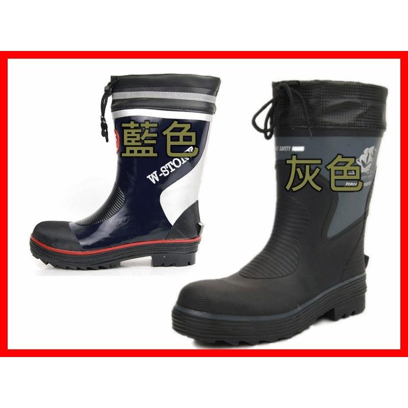 廠商 中筒鋼頭防砸雨鞋中筒雨鞋防滑雨鞋釣魚雨鞋 雨靴安全鞋39 46 碼