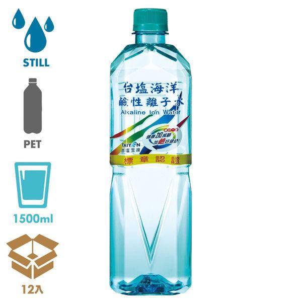 台塩(台鹽)海洋鹼性離子水 箱購│9481生活品牌館