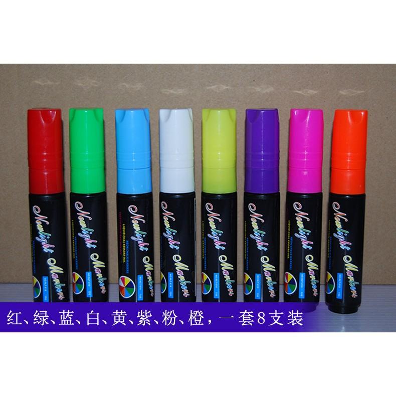 高亮度吸睛~8 支裝~手寫螢光板 筆LED 手寫螢光筆螢光板 螢光筆10MM