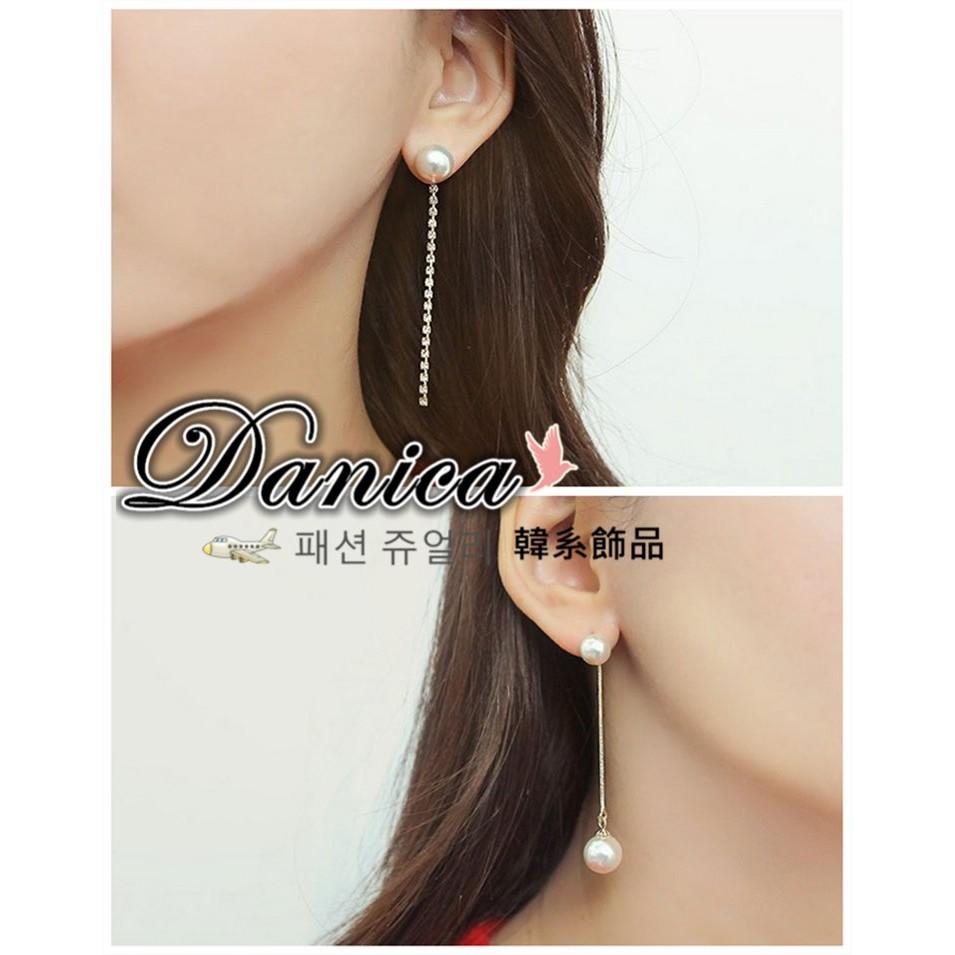 ❤耳環❤韓國 氣質甜美閃亮美女 不對稱珍珠水鑽後掛2 用耳環K90724  價Danica