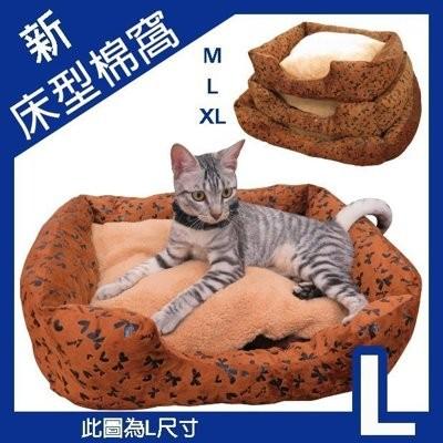 貓街小巷~TP1006 ~ 款上架特惠新床型寵物棉窩M L XL 號絨窩寵物窩貓窩狗窩貓床