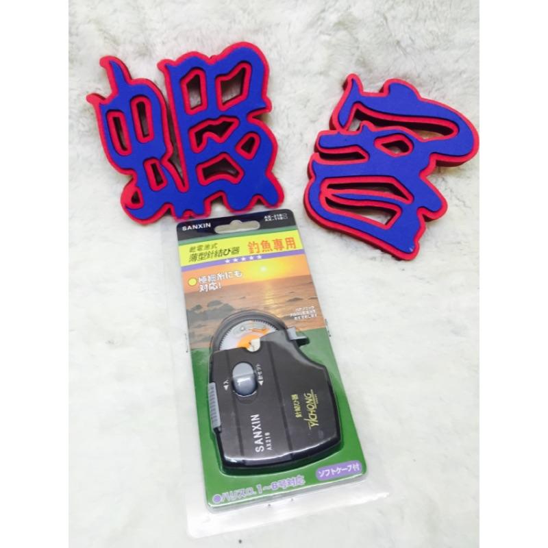 Shock 蝦客客製化釣蝦槍箱 機芯綁鉤器