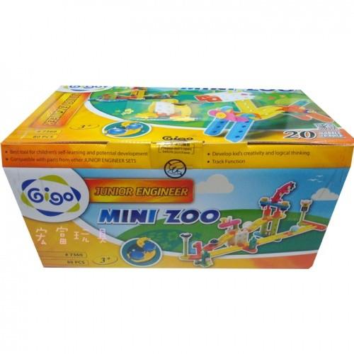 台中~宏富玩具~智高Gigo 科學遊戲小小工程師系列7360 迷你動物園含提盒 品