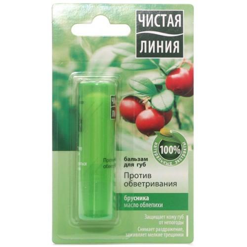 俄羅斯clearline 蔓越莓沙棘護唇膏12ml
