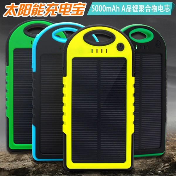三折防水太陽能超薄充電寶器8000M 毫安 便攜移動電源智能聚合物不挑色