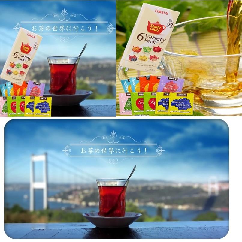 即期 ~ㄚ米~聚會聊天喝好茶日東綜合茶包組六種口味 神戶生紅茶伯爵茶黑豆麥茶