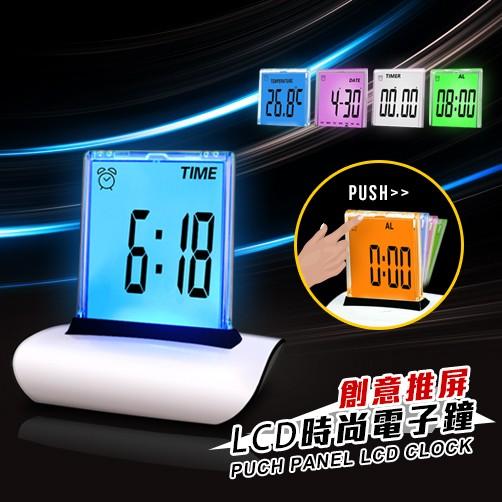 七彩推屏電子時鐘創新推屏模式切換LED 炫彩背光溫度計鬧鐘計時器貪睡模式夜光數字鐘
