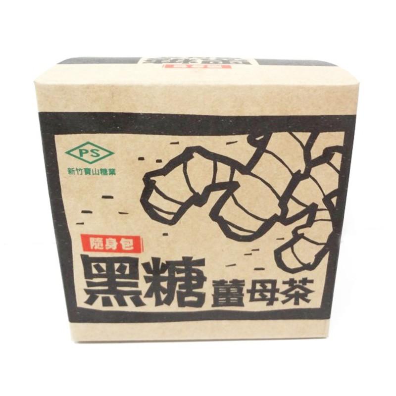 新竹寶山糖業黑糖薑母茶隨身包沖泡式150g 5217SHOPPING