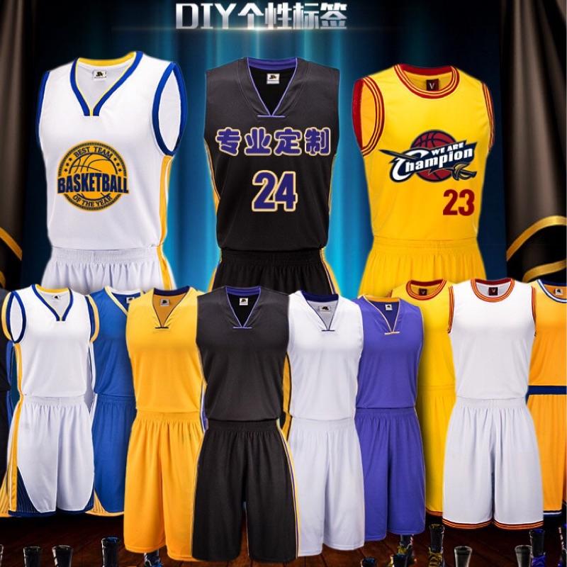 打造屬於自己的NBA 戰隊球衣訂製號碼籃球