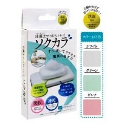 珪藻土肥皂盒肥皂墊751586 (原綠粉色)