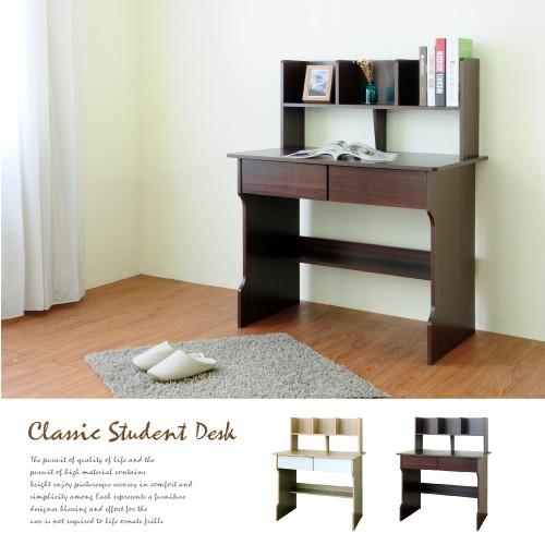 ~~1150 免 ~簡約開放式書架型書桌胡桃色白橡配白