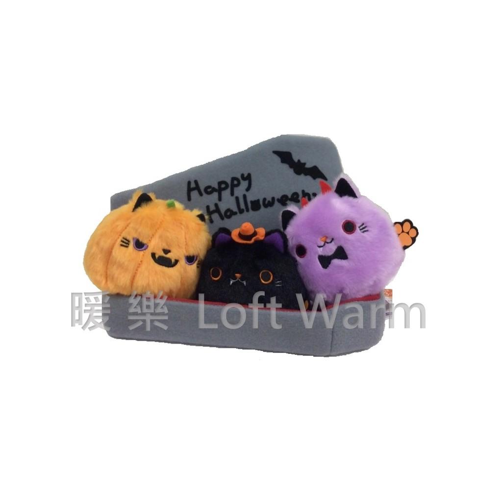 暖樂萬聖節Halloween 南瓜吸血鬼小巫帽扮裝貓咪沙包吸血鬼棺材盒