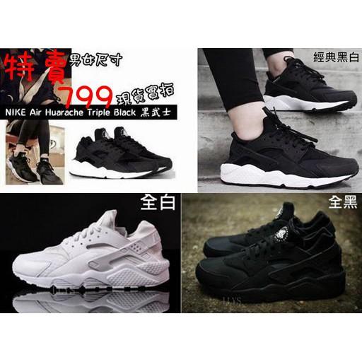 耐吉Nike Air Huarache Run Ultra 華萊士四代男鞋女鞋 鞋慢跑鞋武