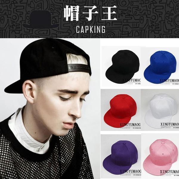 附帽子 貼紙高磅硬挺美式西岸純色素面 棒球帽嘻哈街舞帽男女皆可戴