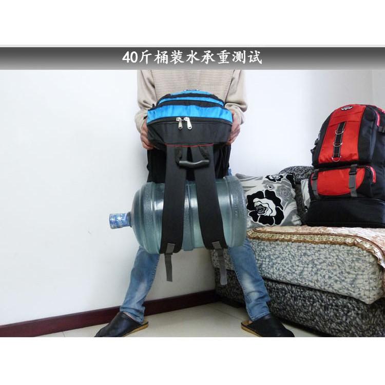 50L 大容量旅行雙肩包男女旅行包戶外大背包登山包行李包旅游