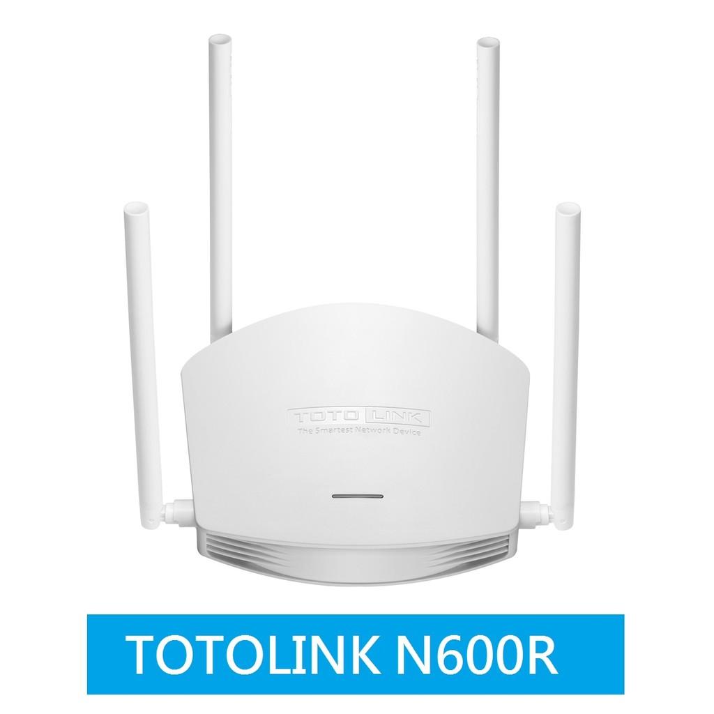 ~ 未拆封~TOTOLINK N600R 雙倍飆速無線分享器