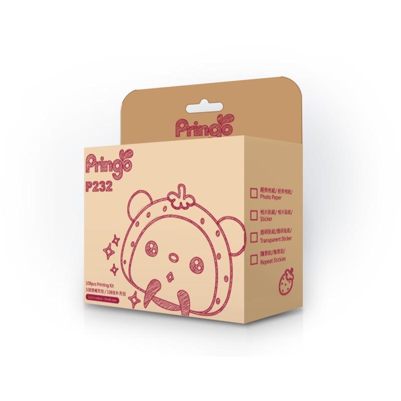 開學季 ~最後數量~HiTi Pringo P232 相紙108 張3 捲色帶全彩銀