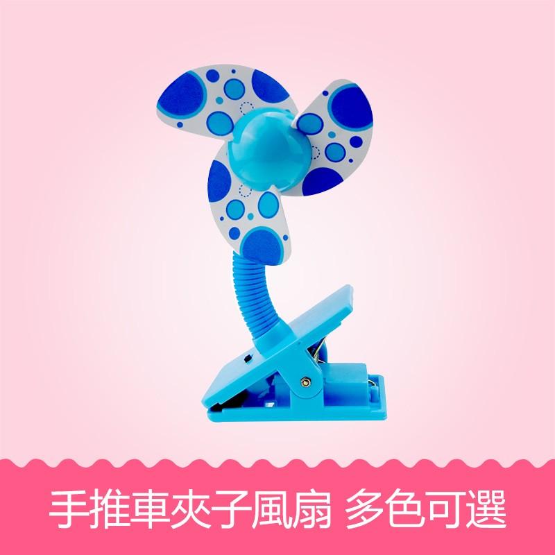 嬰兒車兒童BB 手推車夾子風扇嬰兒床USB 電池兩用風扇隨身風扇~suncity ~