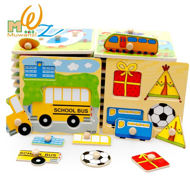 木丸子木質兒童拼圖手抓蘑菇釘拼板寶寶早教益智力積木木制玩具