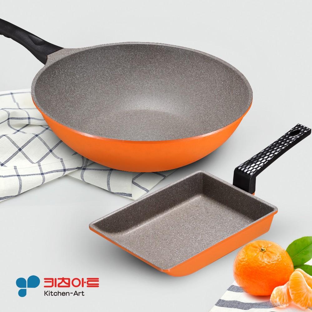 ~韓國Kitchen Art ~亮麗橘鈦晶石雙鍋組32cm 炒鍋玉子燒鍋