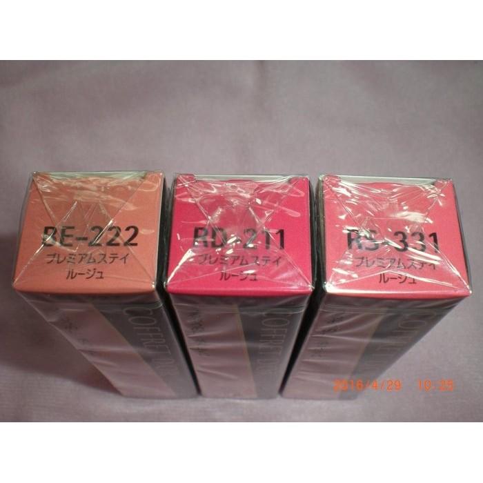 Kanebo 佳麗寶COFFRET D OR 持久潤彩口紅BE222 RS331 3 9g