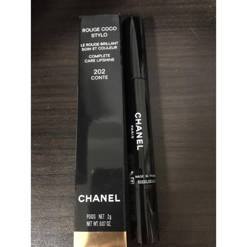Chanel coco 精萃釉色唇筆202