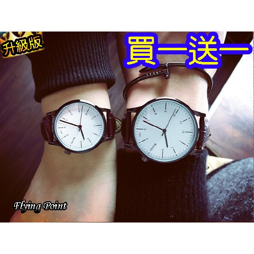 ~活動最後一天~韓劇潮流爆款情侶對錶 手環錶手表時鐘對錶女錶男錶手錶情人節 換29156
