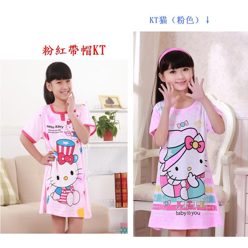 兒童睡裙女童可愛卡通公主短袖睡衣 !