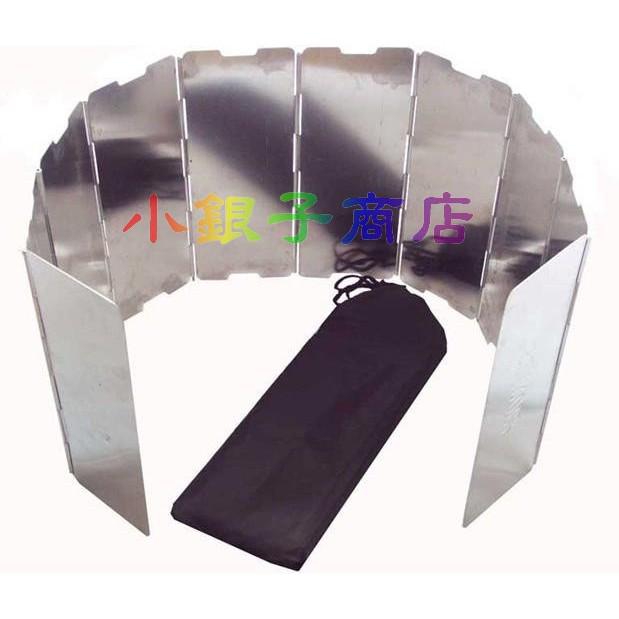 鋁合金10 片擋風板擋風片防風板不鏽鋼叉銷輕便休閒戶外高山露營野餐泡茶火鍋攻頂休閒登山