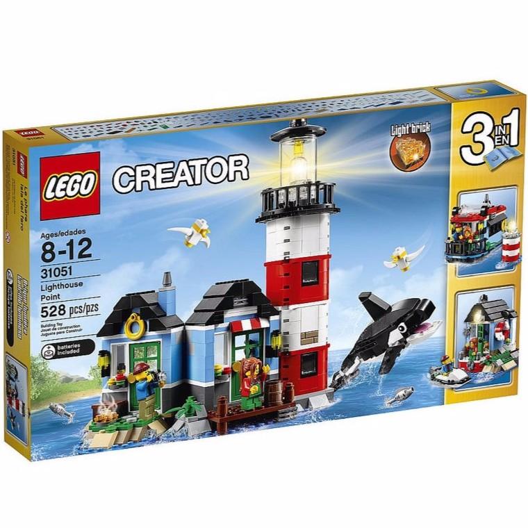 [想樂] 樂高Lego 31051 Creator 三合一 系列燈塔小屋Lighthous