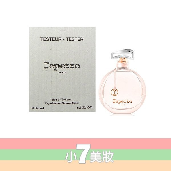 Repetto Eau de Toilette Spray 香榭芭蕾淡香水80ML TES