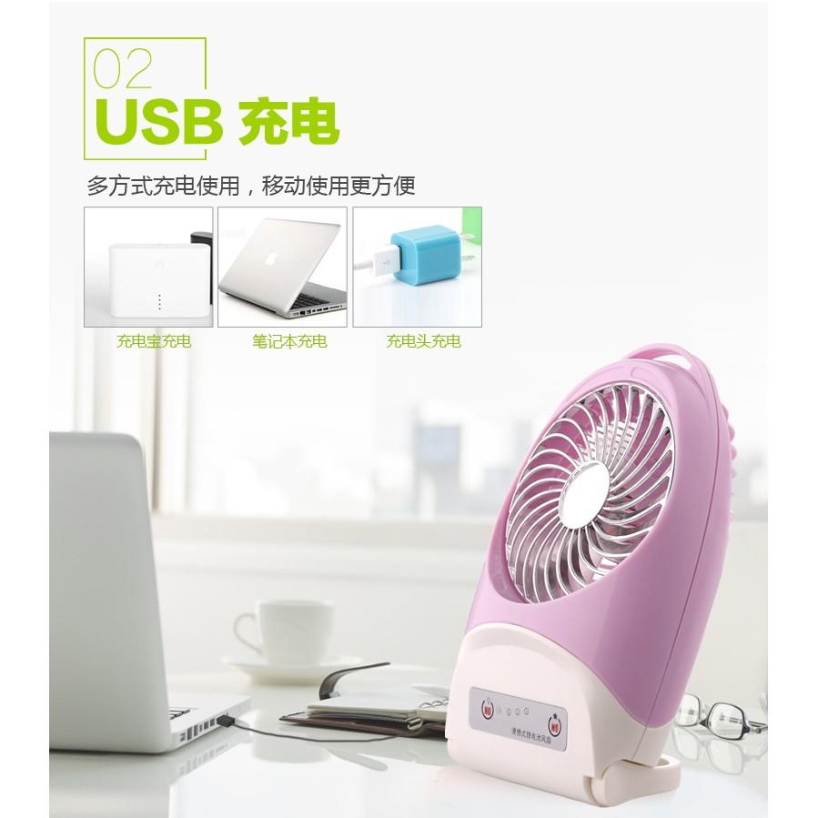 手攜式風扇電扇辦公電腦桌面usb 風扇迷你充電小風扇風力大學生帶電燈