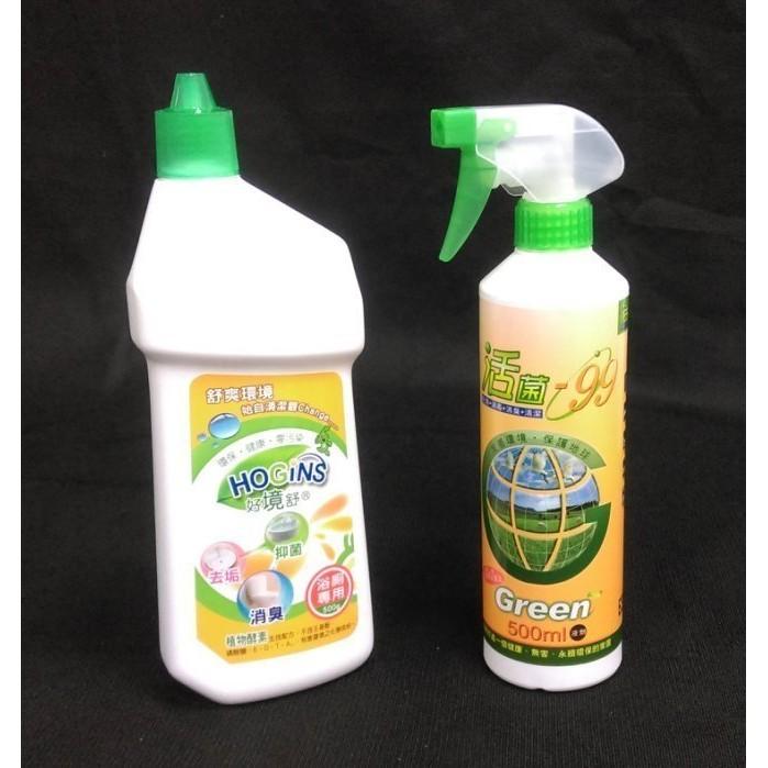 ~清潔除菌一次組~活菌99 潔淨液好境舒1 1 箱抗菌消毒去味消臭清潔去汙效用更勝酒精浴廁