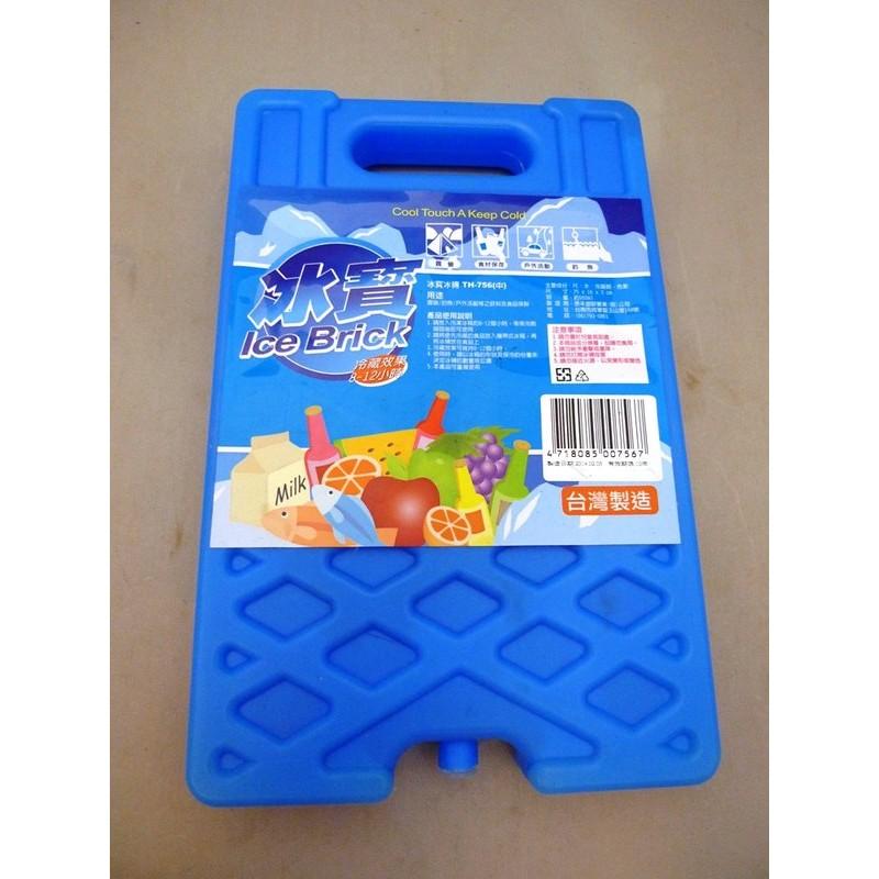 ~東北 ~冰寶冰磚環保保冷劑冷煤劑冷媒磚TH 758 大行動冰箱冰桶 保冷箱