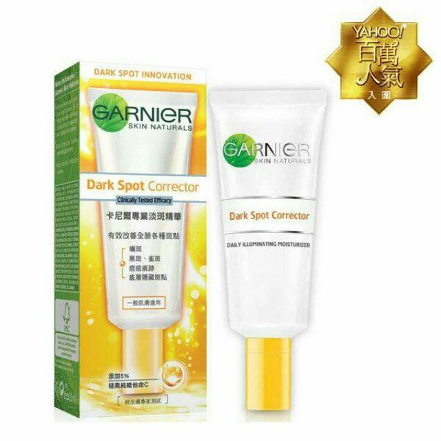 卡尼爾GARNIER 淡斑精華50ml 添加5 褪黑純維他命C 一般肌膚 狂銷放送