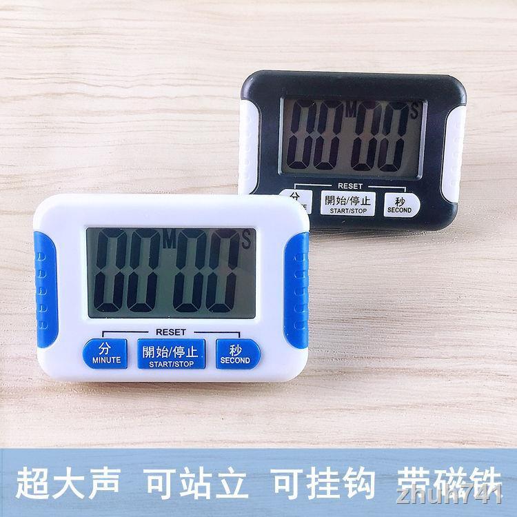 📣計時器現貨 廚房計時器烘焙定時器鬧鐘秒表學生正倒計時秒表記時器電子提醒器 鬧鐘 時鐘 計時 小鬧鐘 靜音計時器