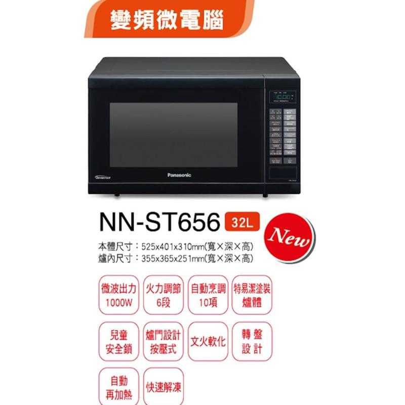 NN ST656 另售NN SM332 NN ST342 NN SF564 NN GF57
