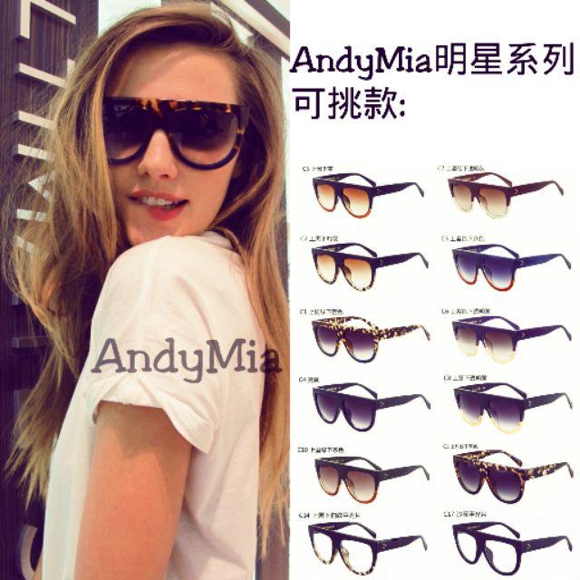 風靡好萊塢小臉明星同款太陽眼鏡小臉大框豹紋鉚釘防曬好萊塢情侶款附眼鏡盒情人節 男女UVA