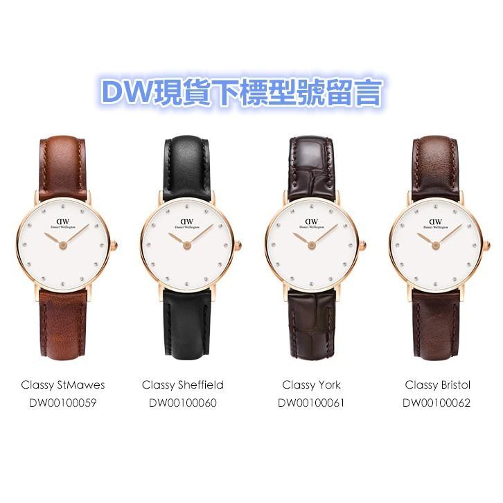~珮綺~DanielWellington 女錶dw 手錶丹尼爾惠靈頓女學生皮帶情侶手錶女腕