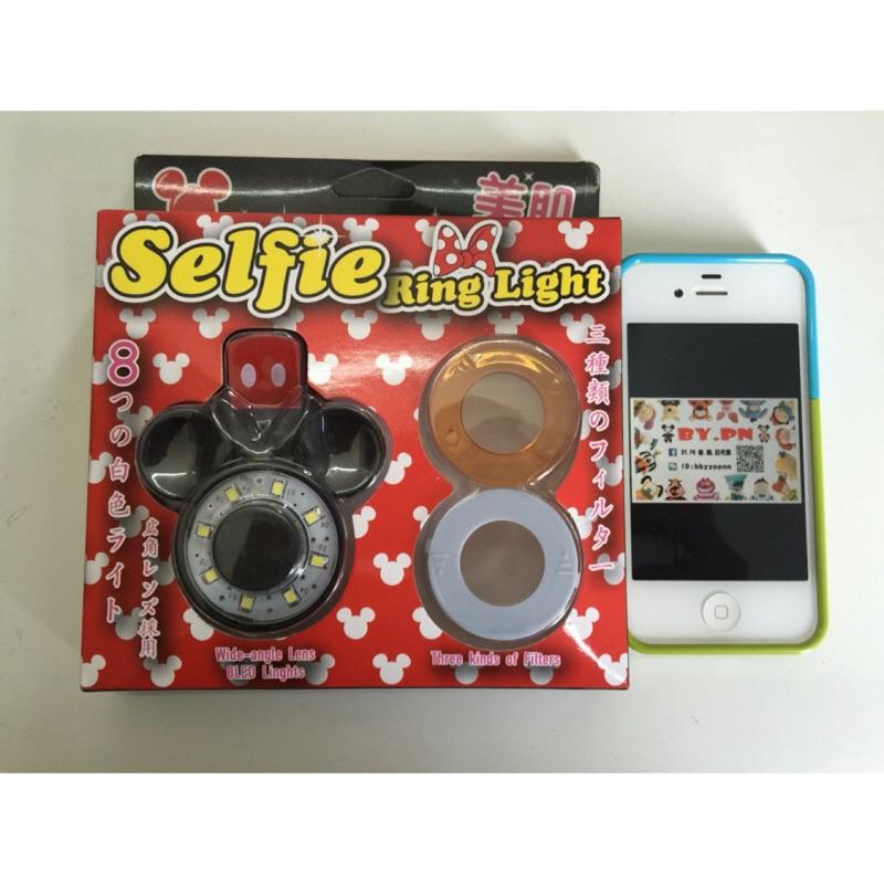 迪士尼Disney 米奇米妮手機特效魚眼廣角微距三合一美肌鏡頭補光燈 燈