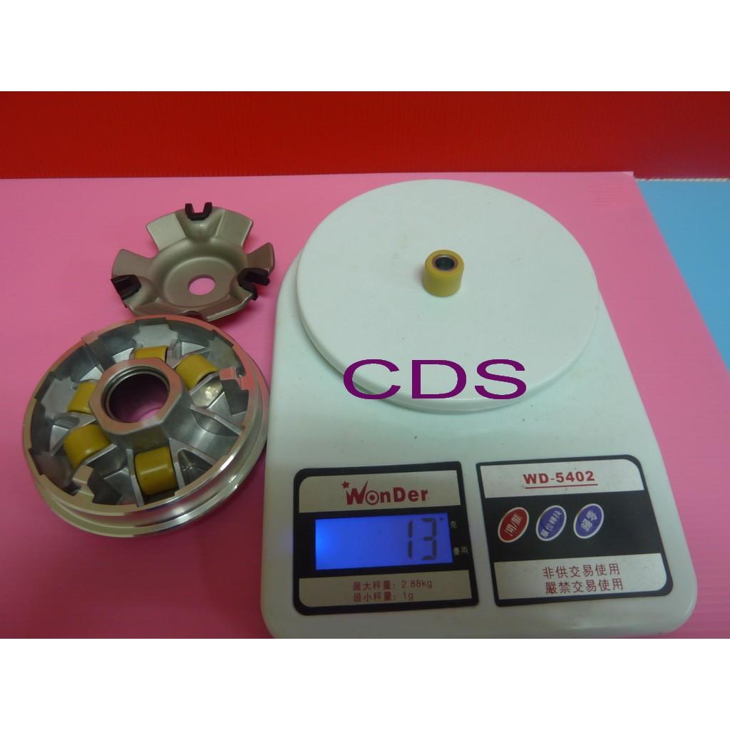 CDS 超特A 級普利盤總成豪邁迪爵奔馳阿帝拉BUBU 恰吉125