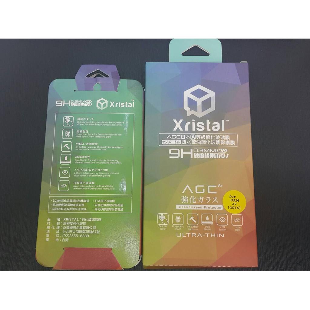 ~LG 小林忠孝~各廠牌9H 鋼化玻璃保貼IPHONE 三星HTC 小米ASUS OPPO