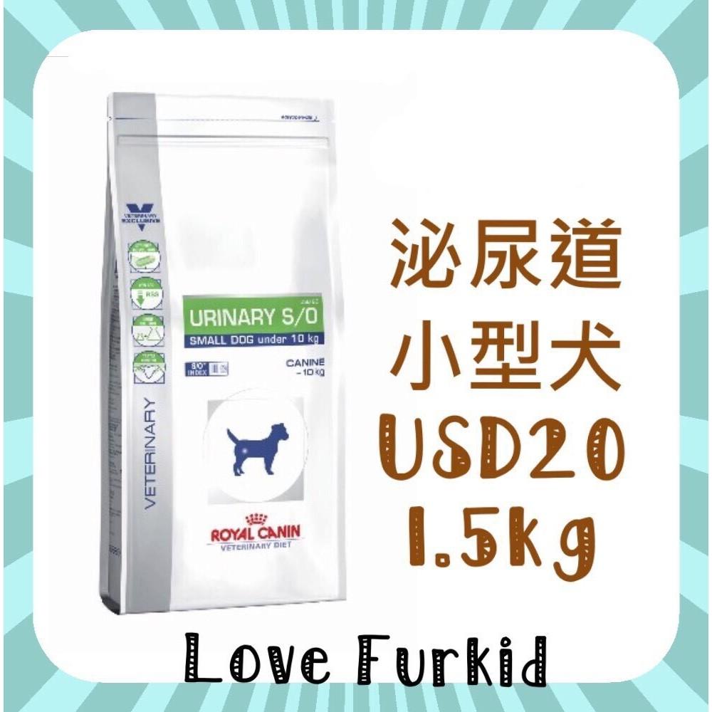 !◆◆Love Furkid ◆◆皇家泌尿道小型犬USD20 1 5 kg 限超取