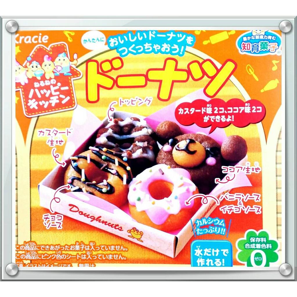 知育菓子DIY 手作食玩甜甜圈組 /買家可直結下單/營業日出Kracie popin co