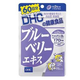 ~逸文軒~ ~DHC 藍莓精華